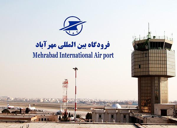 اینجا تهران بزرگ است