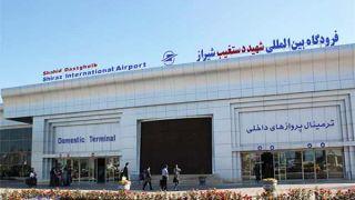 بلیط هواپیما شیراز