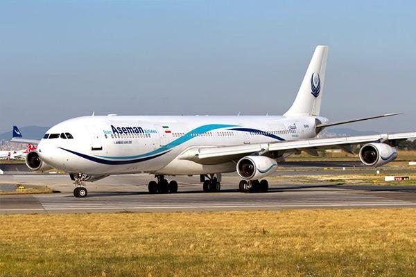 معرفی شرکت هواپیمایی آسمان