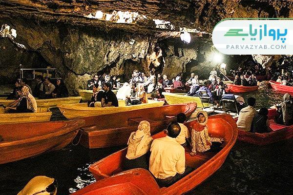 غار علیصدر، بزرگترین غار آبی جهان