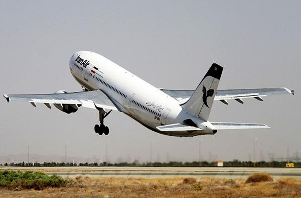 بلیط هواپیما کاشان