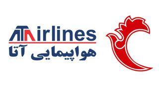 معرفی شرکت هواپیمایی آتا