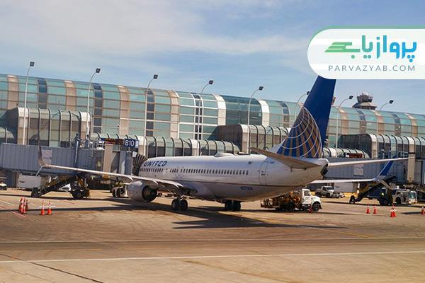 فرودگاه ملک فهد