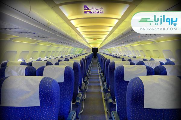 آشنایی با شرکت هواپیمایی اترک