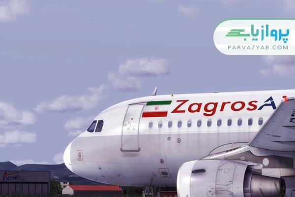 شرکت هواپیمایی زاگرس