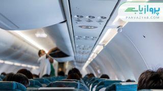 آداب سفرهای هوایی و چگونگی رفتار در هواپیما