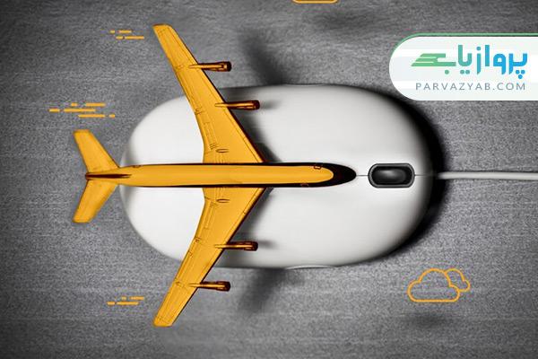 علت تغییر نرخ بلیط های هواپیما