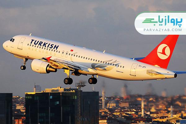 ترکیش ایرلاینز