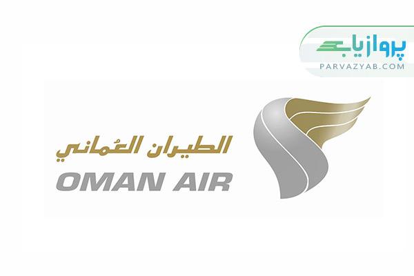 عمان ایر