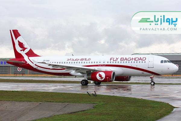 هواپیمایی فلای بغداد