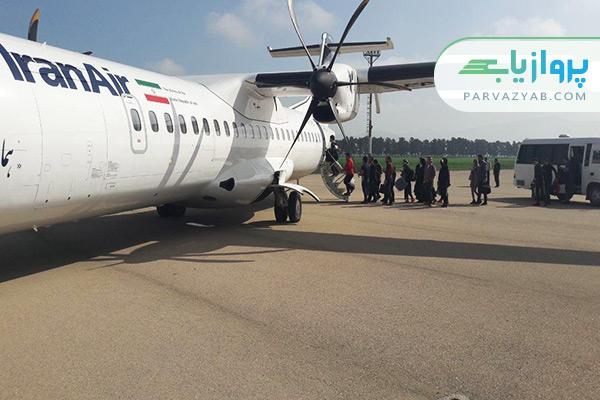 بلیط هواپیما مشهد تهران