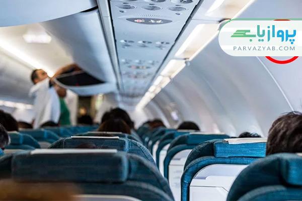 تمیزترین و کثیف ترین نقاط هواپیما
