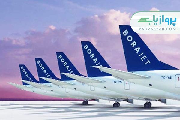 معرفی شرکت هواپیمایی بوراجت ترکیه
