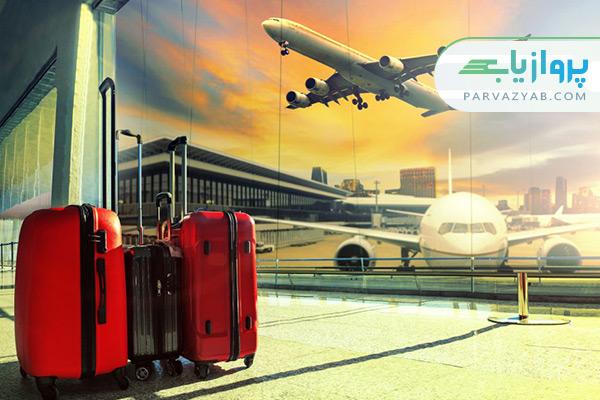 خرید آسان بلیط پروازهای خارجی با سامانه پروازیاب