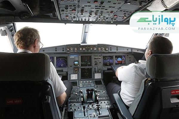 آیا خلبان ها در طول پرواز می خوابند؟