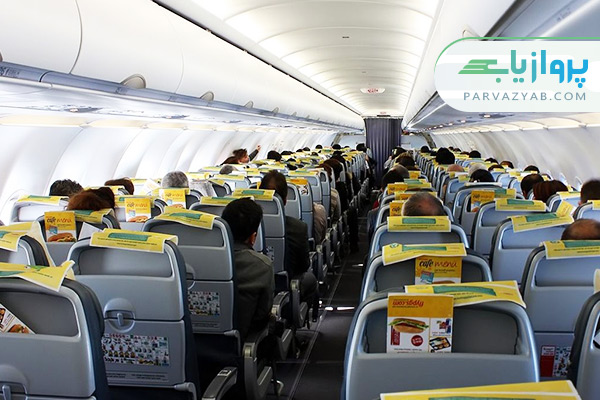 آشنایی با شرکت هواپیمایی پگاسوس ایرلاین
