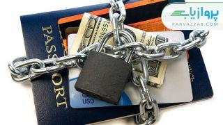 محافظت از مدارک و پاسپورت در سفر