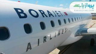 هواپیمایی بوراجت ترکیه