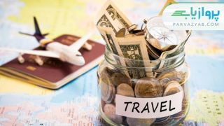 اوضاع بی سر و سامان ارز مسافرتی