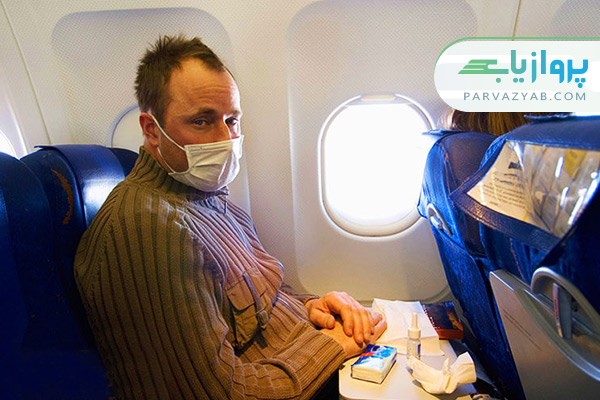 موارد منع طبی پرواز