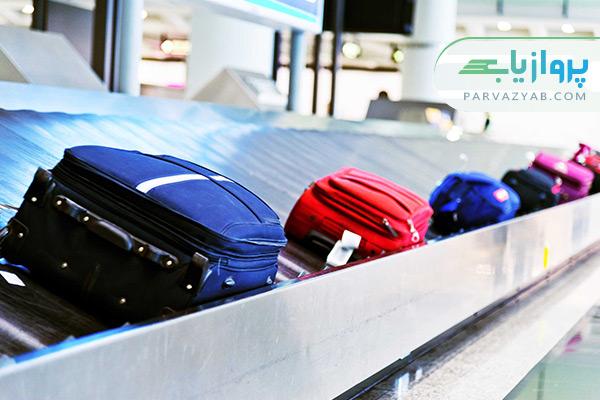 گم شدن چمدان در سفرهای هوایی