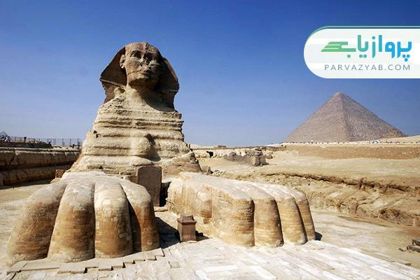مجسمه ابوالهول