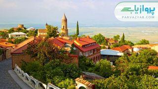 راهنمای کامل سفر به گرجستان