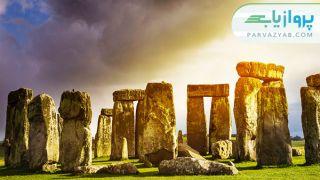 مکان های تاریخی مرموز و شگفت انگیز جهان