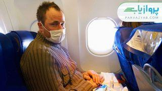 اقدامات پزشکی پیش از پرواز