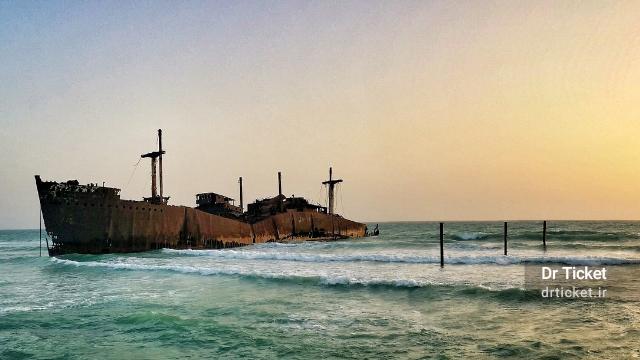 greece wrecked ship in kish island