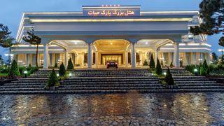 هتل 5 ستاره پارک حیات