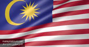 تورهای مالزی