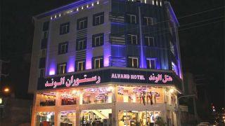 تور قشم از اصفهان هتل الوند