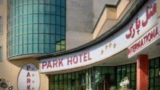 تور قشم هتل پارک | هتل پارک از تهران