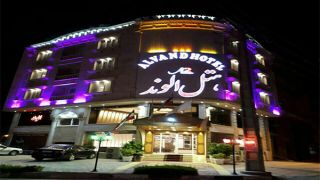 تور قشم از شیراز هتل الوند