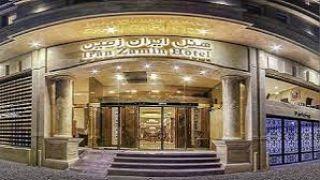 تور مشهد هتل ایران زمین از تهران | آفر ویژه 3ستاره