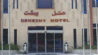 تور قشم از مشهد هتل بهشت | 10% تخفیف