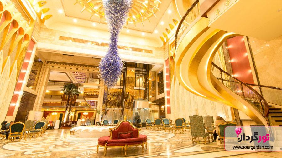 هتل لاکچری
