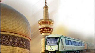 تور مشهد با قطار | تور ارزان مشهد | تور مشهد از تهران | تور مشهد با قطار ارزان قیمت