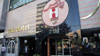تور مشهد هتل ایران از تهران | کمترین نرخ 4 ستاره