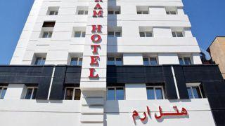 تور مشهد هتل ارم از تهران | هتل 3ستاره