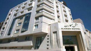 تور مشهد هتل کارن از تهران | مجری تور مشهد