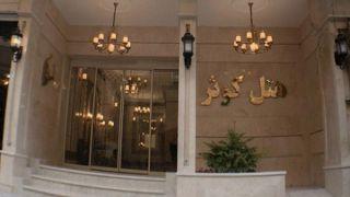 تور مشهد هتل کوثر از تهران | اقامت ارزان قیمت در مشهد