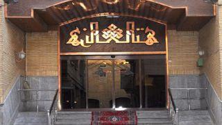 تور مشهد هتل هرند از تهران | کمترین نرخ هتل 3ستاره