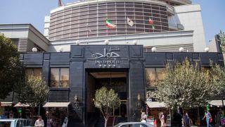 تور مشهد هتل جواد