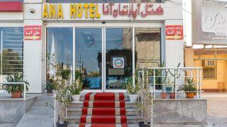 تور قشم هتل آپارتمان آنا از تهران 3 شب و 4 روز | تورگردان