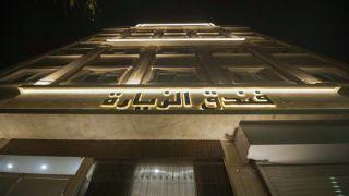تور مشهد هتل زیارت از تهران | 20% تخفیف ویژه هتل 3ستاره