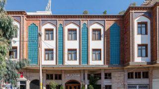 تور شیراز هتل ارگ از تهران | کمترین نرخ هتل ارگ شیراز