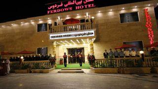 تور چابهار از مشهد هتل فردوس | کمترین نرخ هتل 4ستاره از مشهد