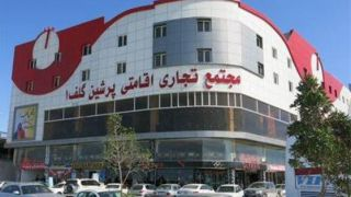 تور قشم از تهران  هتل پرشین گلف | کمترین نرخ هتل 3 ستاره